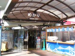 Mekari Parking Area