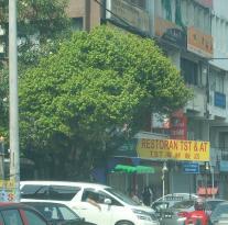 Restoran Tst & At