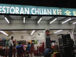Chuan Kee Restaurant