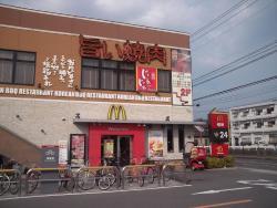 McDonald's Hiroshima Itsukaichi