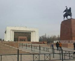 Kyrgyz State Museum of History of Kyrgyzstan