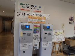 Tsukuba Space Center Shokudo