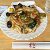 Daiba Chinese Cuisine Rakuen