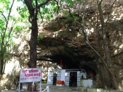 Mahadeo Temple