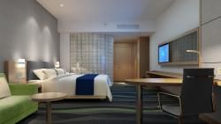 Holiday Inn Express Ji'nan High-tech Zone
