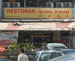 Nong Kwan