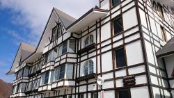Aizu Kogen Hotel