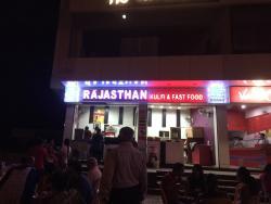 Rajasthan Kulfi House
