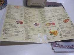 Amos Boulevard Cafe