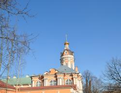 Fyodorovskaya Church