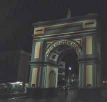 Arc of Nossa Senhora de Fatima