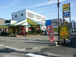 Yokohama-Tei