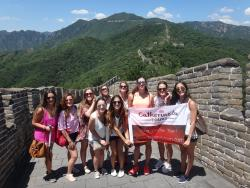 Catherine Lu Tours
