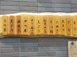 Shirokane Shogetsu