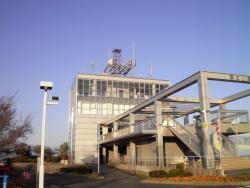 Mt. Zao Observatory