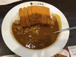 CoCo Ichibanya Harumi Triton