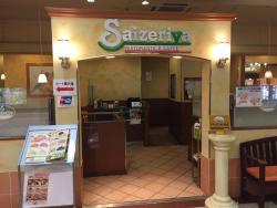 Saizeriya Icora Mall Izumisano