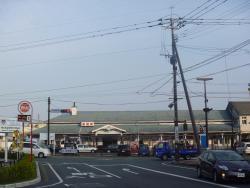 JR Tosu Station