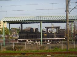 Locomotive No. 268