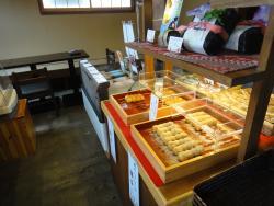 Kinako-Ya Kumamoto Main Store