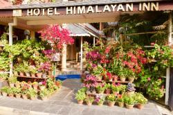 ホテル ヒマラヤン