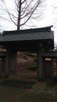 Iwadonosan Maruyama Park
