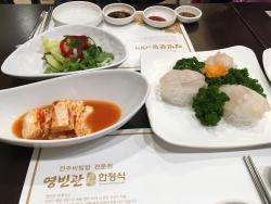 Yeongbingwan