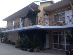 Guest House Gorny Vozdukh