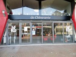 De Chineserie