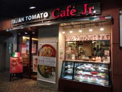 Italian Tomato Cafe Jr. Odakyu Hadano Station