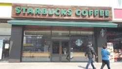 Starbucks Cheongju Terminal