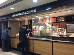 Starbucks Coffee JR Nagoya Station Shinkansen Minami Rachinai