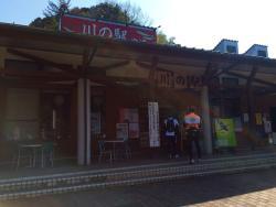 Kawa No Eki Josei