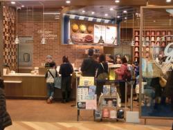 Garrett Popcorn Shops, Lalaport Expocity