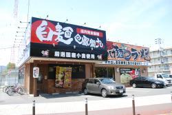 Fuummaru Gion Nishihara