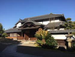Former Hosokawa Mansion