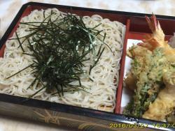 Shinshuan