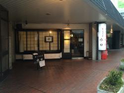 Okonomitei Mizuguchi