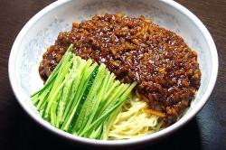 Shaolin Kung Fu Noodle