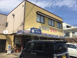 Restaurant Narumi