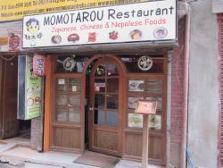 Momotarou Japanese Restaurant
