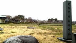 Kai Kokubun-ji Temple Ruins
