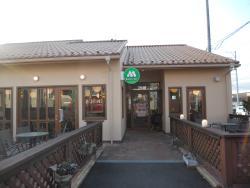 Mos Burger Sendai Nakayama