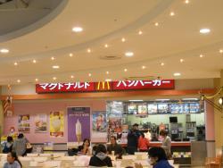 McDonald's Aeon Sendai Nakayama