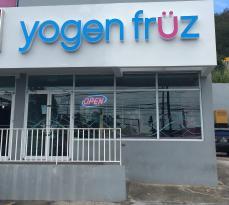 Yogen Fruz Humacao