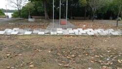 Tortura Nunca Mais Monument