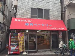 Horiuchibekari