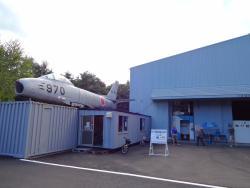 Kawaguchiko Zero Fighter Museum