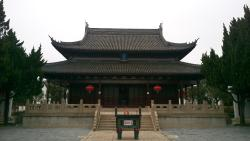 Chongming Museum