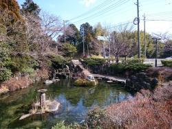 Nobono no Mori Park